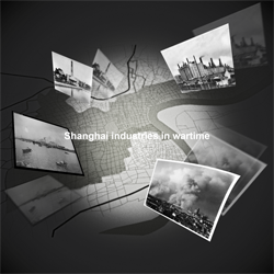 Shanghai industries in wartime